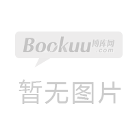 人物(美术学前教育专业系列教材)