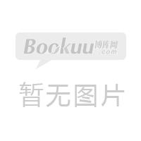笨狼一家人(注音读本)/汤素兰童话